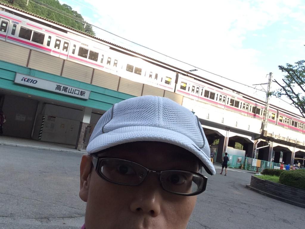 高尾山口駅にて