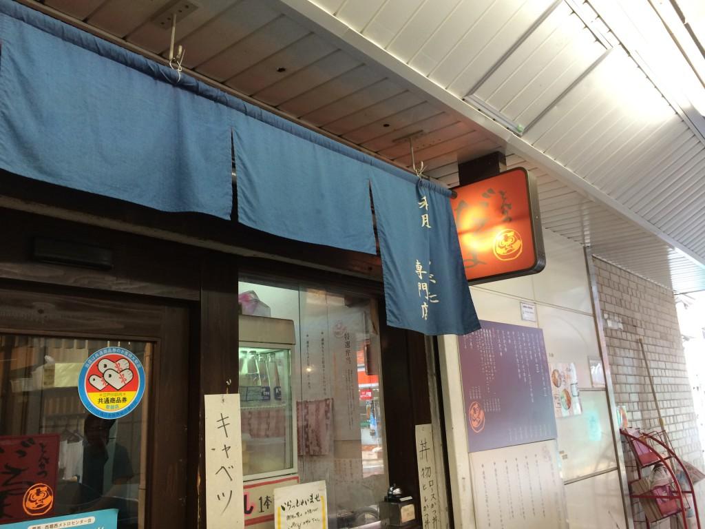 写真 2014-08-13 12 52 29