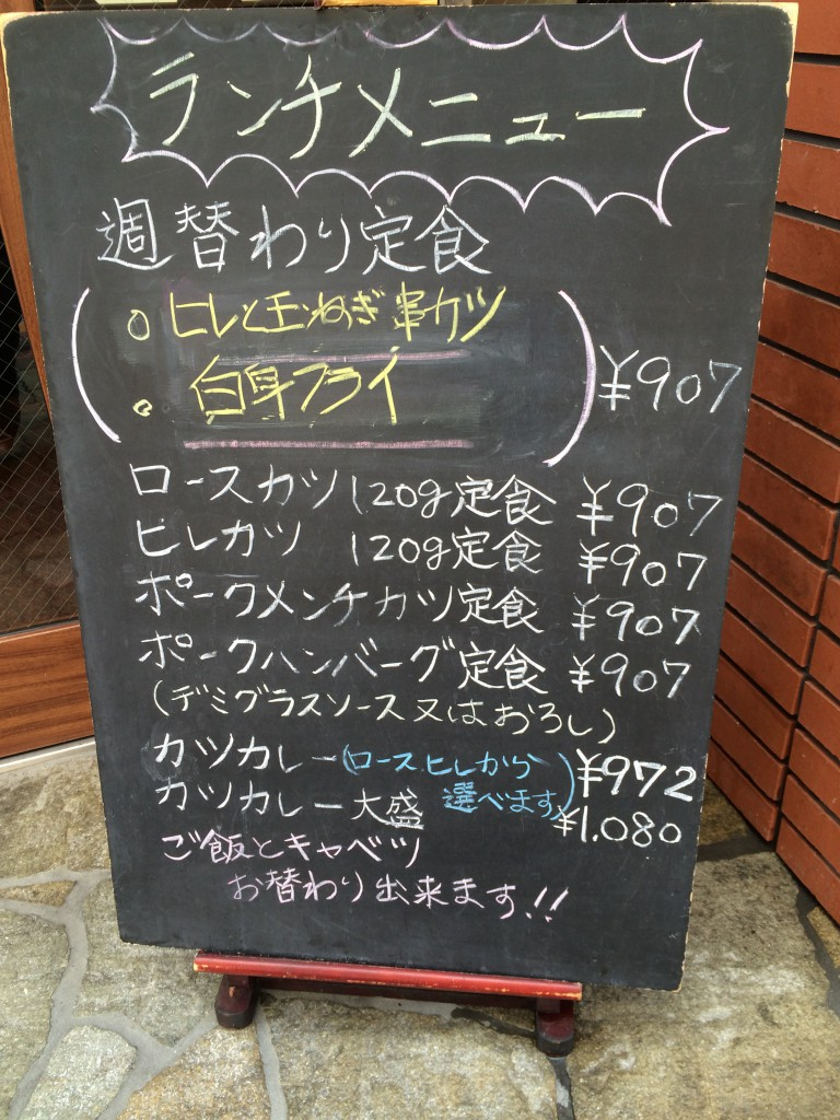 写真 2014-09-02 12 08 05 (1)