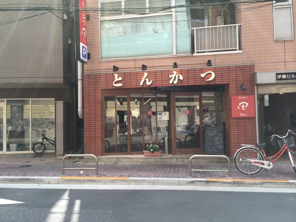 写真 2014-09-02 12 08 19 (1)