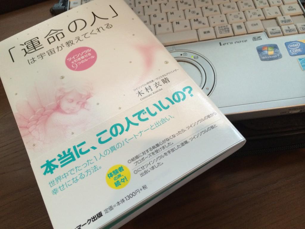 写真 2014-09-03 13 30 13 (1)
