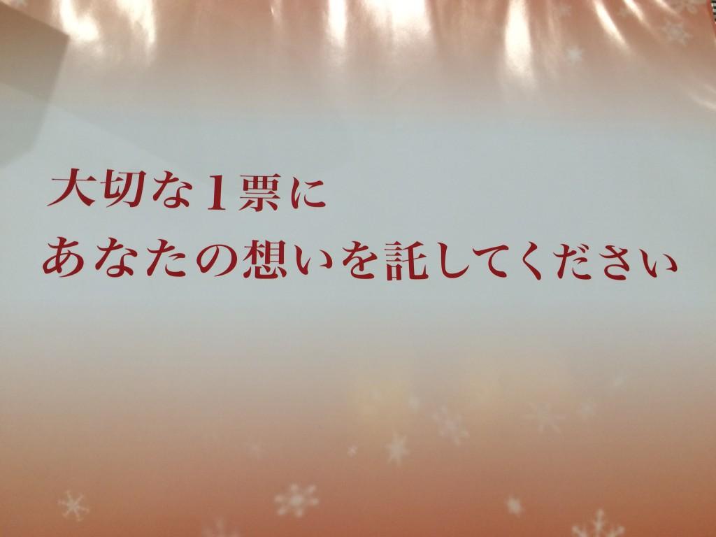 写真 2014-12-14 23 25 19