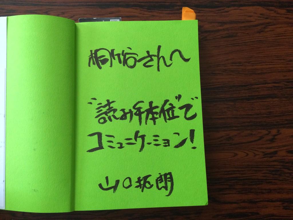 写真 2015-04-22 11 41 28