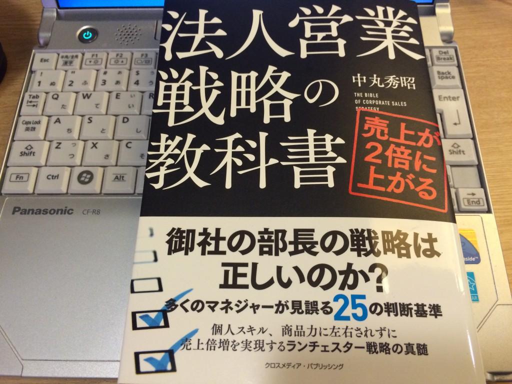 写真 2015-05-20 7 25 06