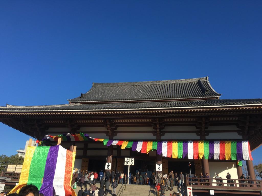 写真 2016-01-01 9 07 47