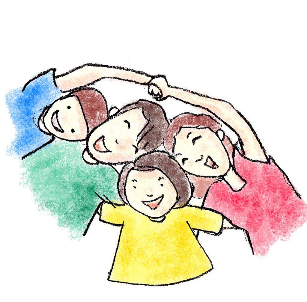family-1150995_1280